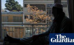 دادستانی کل: اسنادی در مورد بدرفتاری جنسی با دانشآموزان در لوگر به دست آمده است
