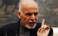 غنی: مداخلههای بیرونی در وزارت داخله به صفر برسد
