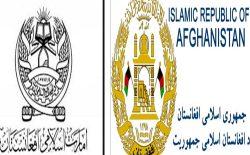 محبوبیت جمهوریت و افول امارت در بین روستانشینان افغانستان