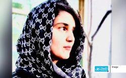 با طالبان صلح کنیم؛ افغانستان زندان زنان میشود