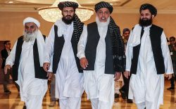 صلح با طالبان چگونه معامله خواهد شد؟