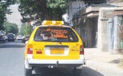 تاکسی نوشت؛ بحثهای اجتماعی، فرهنگی و سیاسی