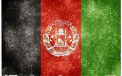 منابع معدنی افغانستان یک فرصت از دسترفته و یک تهدید است