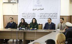 نزدیک به ۹۰ درصد معلولان افغانستان از حق آموزش محروم اند