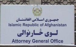 مدیر مبارزه با مواد مخدر پولیس کابل به ۱۷ سال زندان محکوم شد