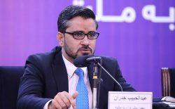 وزارت مالیه: با ایجاد اصلاحات عواید ملی افزایش یافته است