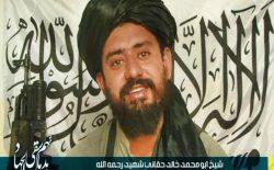 قتل مرموز دو فرماندهی طالب در کابل