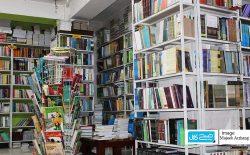 تطبیقنشدن قانون کاپیرایت و از رونق افتادن بازار چاپ کتاب
