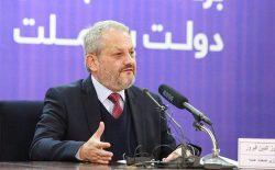 ثبت هفت مورد مشکوک ویروس کرونا در ولایت هرات