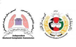 توپ پنچر انتخابات در زمین کمیسیونها