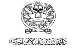 امارت اسلامی؛ حکومت اندیوالا