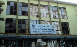 پروسهی انتقال دانشجویان افغان از شهر «ووهان» چین آغاز نشده است