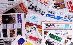 مرگ کتاب و رسانههای کاغذی از امکان تا واقعیت