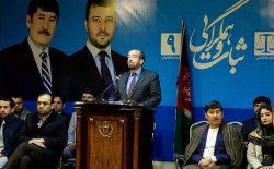 معنوی: رهبری کمیسیونهای انتخاباتی ممنوعالخروج شدهاند