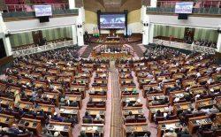 سال دوم دور هفدهم تقنینی شورای ملی توسط رییسجمهور غنی افتتاح شد