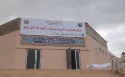وزارت صحت: ۳۷ مورد مشکوک به ویروس کرونا در هرات از شفاخانه فرار کردند