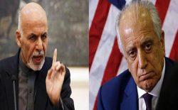 والاستریت ژورنال: غنی درخواست ملاقات خلیلزاد را نپذیرفته است
