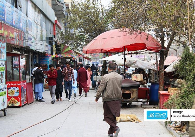 قرنطین کابل و حضور گستردهی مردم در خبابانها - روزنامه صبح کابل