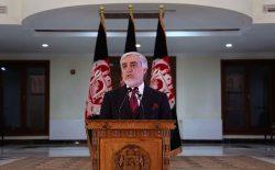 عبدالله عبدالله: برای حل بحران سیاسی آمادهام