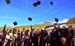 دانشگاه بامیان؛ گنجینهای در سرزمین بودا
