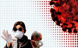 آخرین اخبار ویروس کرونا در یک نگاه