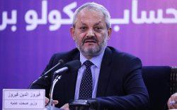 وزیر صحت: کارخانهی تولید کیتهای محافظتی در افغانستان ایجاد میشود