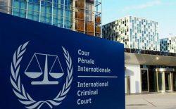 دادگاه بینالمللی «لاهه» آیا موفق به بررسی مثلث جرایم جنگی در افغانستان میشود؟