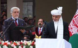 سوگند دو رییسجمهور و گردش ابرهای «سیاه» در آسمان افغانستان