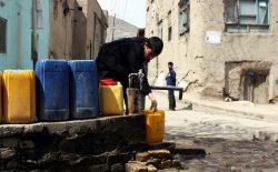 کمآبی کابل؛ امیدها و چالشها