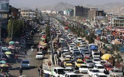 قتل مرموز چهار عضو یک خانواده در شهر کابل