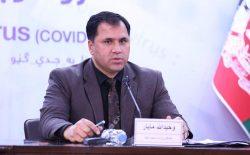 وزارت صحت به مردم: قیودات روزگردی را رعایت کنید