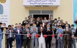 شفاخانهی مخصوص تداوی بیماران کووید-۱۹ با ظرفیت ۲۰۰ بستر در مزارشریف افتتاح شد