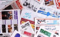 نقش رسانههای آزاد در نهادینهسازی فرهنگ حق دسترسی به اطلاعات