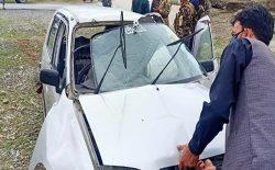 انفجار ماین در ننگرهار دو کشته به جا گذاشت