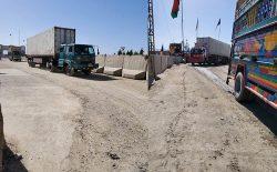 گذرگاه مرزی اسپینبولدک باز شد