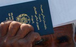 روند توزیع پاسپورت متوقف شد