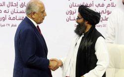 ابهام در پسزمینههای صلح طالبان و امریکا