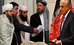 آیندهی سیاسی افغانستان به چه کسانی تعلق میگیرد؟