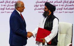 طالبان در پی تجدید مشروعیت از توافقنامهی خود با امریکا است!