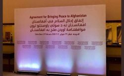 آیندهی صلح؛ معمای حل نشدهی مردم افغانستان