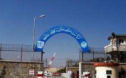 حکومت افغانستان برای مهار ویروس کرونا شماری از زندانیان را آزاد میکند
