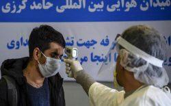 ثبت ۸ مورد مشکوک به ویروس کرونا در هرات، فراه و لوگر