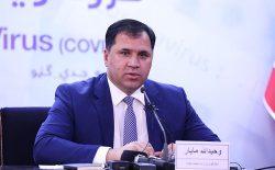 وزارت صحت: ویروس کرونا در افغانستان وارد مرحلهی گردش اجتماعی شده است