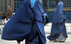 زنان افغان  در چمبرهی سنت و رنج