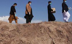 نامهای از افغانستان: «ما یک ابرقدرت را شکست داده ایم.»