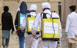 کمکاریهای ریاست صحت غزنی و ضدعفونی کردن شهر توسط جوانان رضاکار
