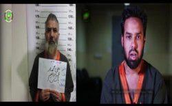 دو مسؤول بلندپایهی شاخهی خراسان داعش بازداشت شدند