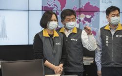 تایوان چگونه با ویروس کرونا میجنگد؟