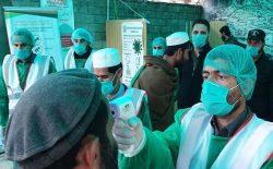 شمار مبتلایان به ویروس کرونا در افغانستان به ۷۱۴ نفر رسید
