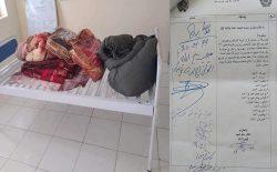 خریداری یک چپرکت به قیمت ۳۲هزار افغانی؛ سخنگوی والی بلخ: این فهرست در حالت نرخگیری است